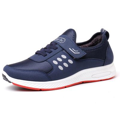 杰班图安全老人鞋正品中老年健步鞋