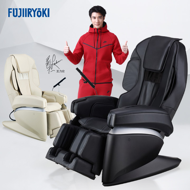 Elegant FUJIIRYOKI / Fuji Massage Chair Home 4D Automatic Intelligent Space Capsule  Imported From Japan | JP 870