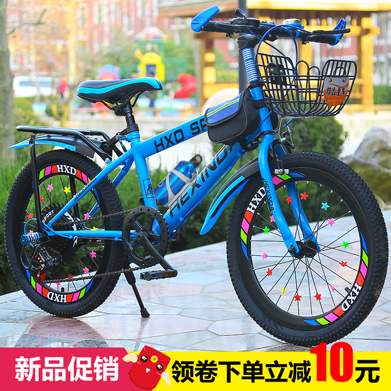 Children's bike 6-7-8-9-10-11-12-year-old 14-year-old boy 20-inch primary  school bicycle mountain speed