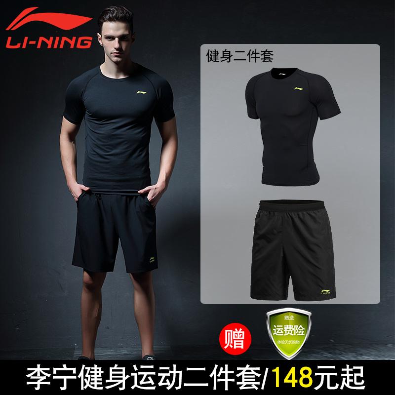 Li Ning chạy thể thao phù hợp với nam giới tập thể dục ngắn tay quần short buổi sáng chạy nhanh khô thường hai mảnh mùa hè thể thao