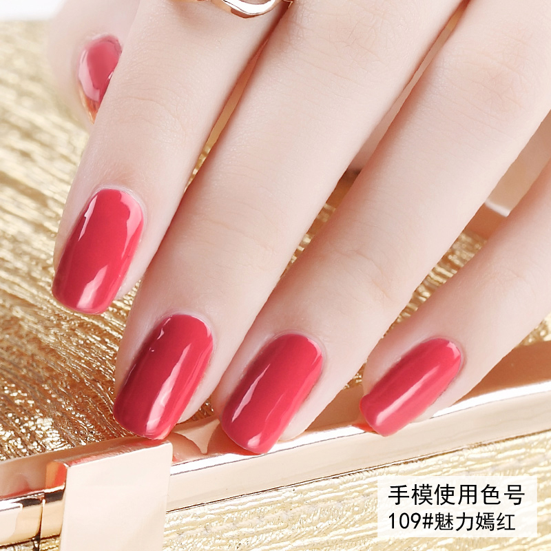 Usd 8 59 Kasi Tasteless Long Lasting Phototherapy Nail