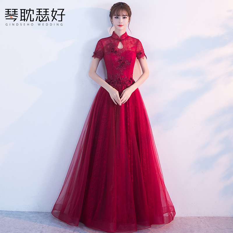 [USD 142.71] Toast Clothing Bride 2019 New Korean Fashion