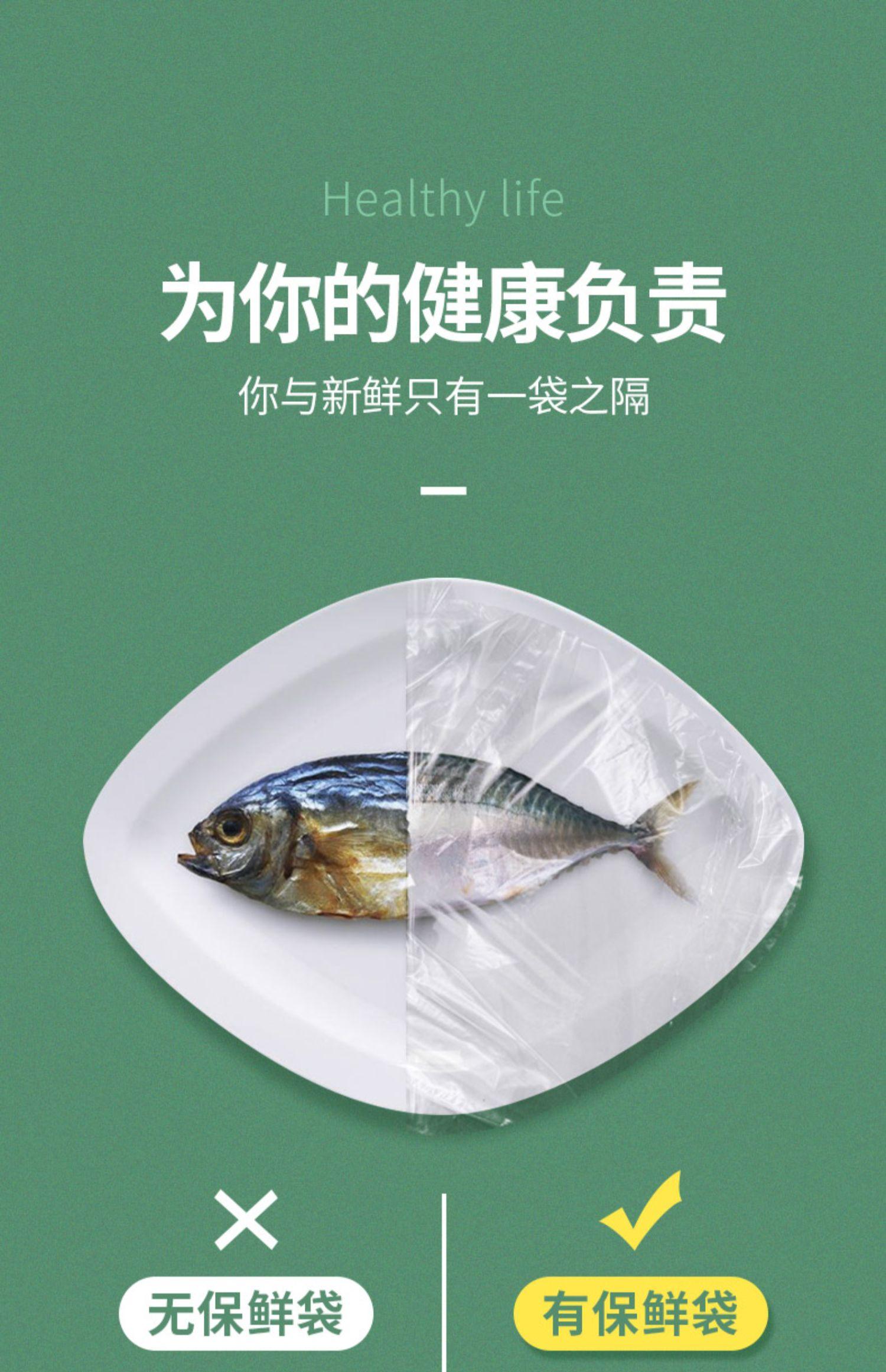 【100个】背心保鲜袋超市购物袋连卷
