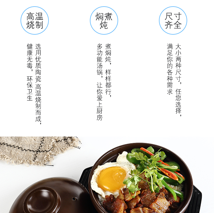 Special pot soup rice to hold to high temperature casserole kitchen'm gas gas buner gm rice such as ceramic sand pot dry cooker household