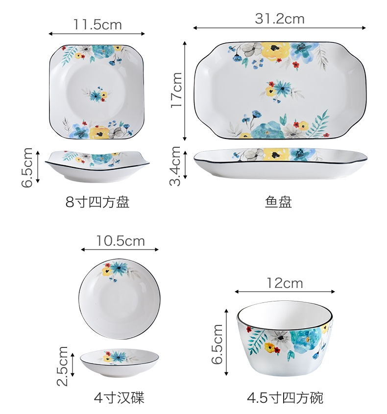 Dishes suit household light high - end key-2 luxury ceramic tableware creative move soup bowl rainbow such always eat bowl dish dish of 0