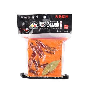 【碟滋味】正宗重庆牛油老火锅底料500g