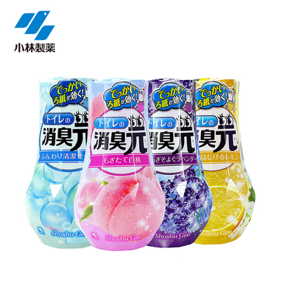 小林制药消臭元液体空气清新剂厕所除臭剂卧室芳香剂去味日本进口