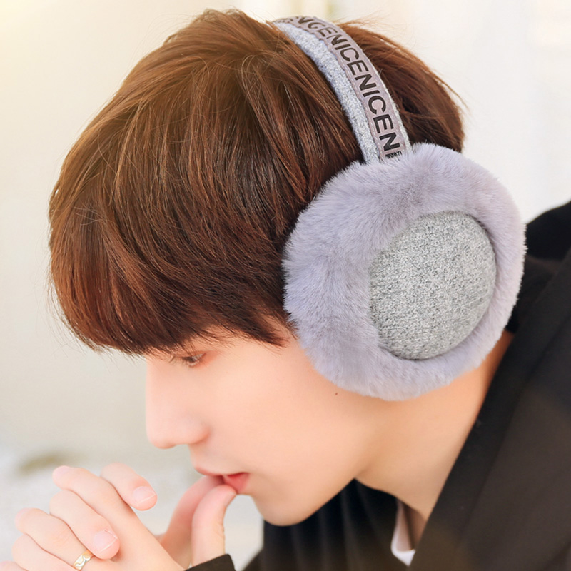 Колос накладка удерживающий тепло женщина корейская  версия может со складыванием зимний Подогреватель для ушей пакет мужской Наушники, наушники, женская зима детские Защита для ушей накладка