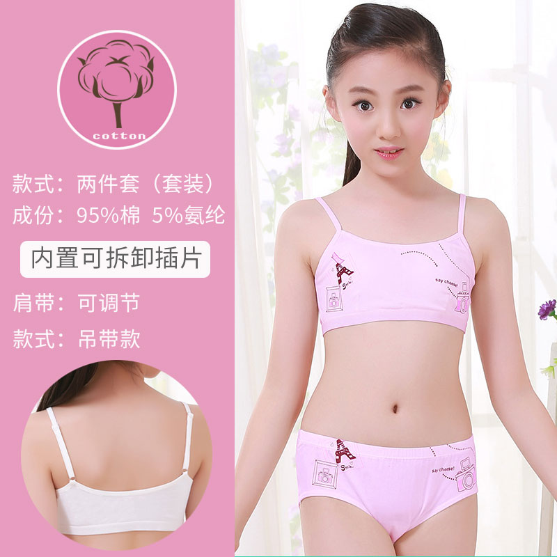 303d759f5aa2a ... Girls small vest bra big children primary school underwear girls cotton  development period tube top 9 ...