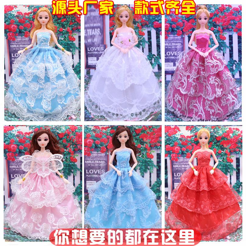 换装芭芘比娃娃衣服婚纱裙子时装大裙子古装娃娃套装服饰多款可选