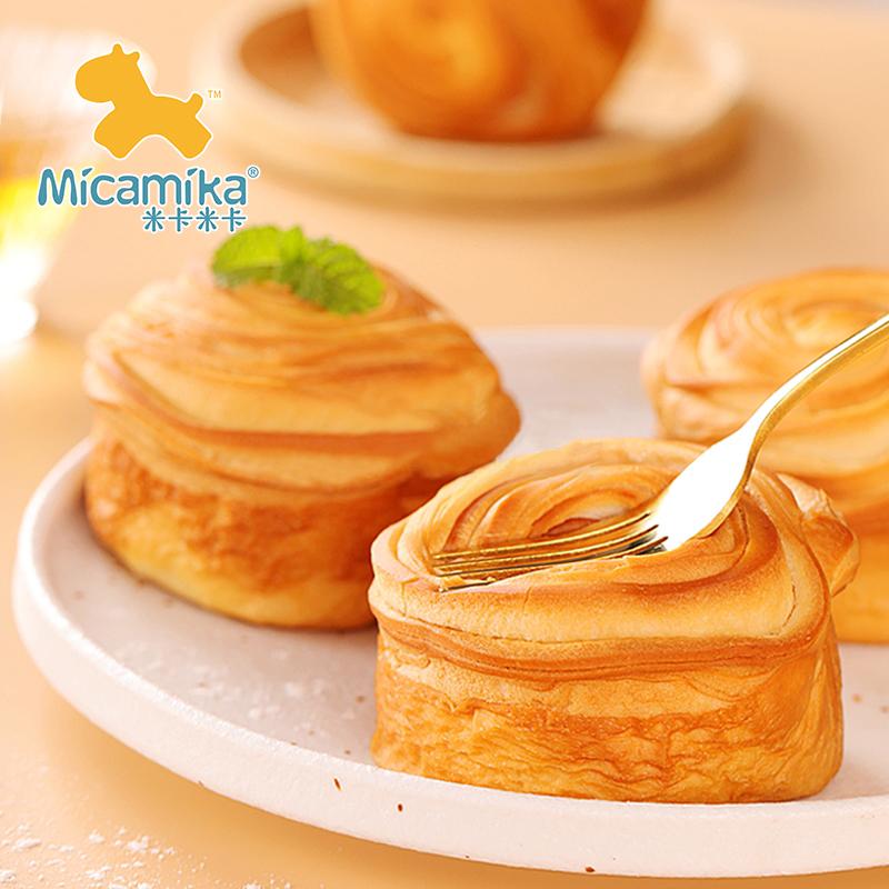 【吃货必囤~】米卡米卡香软手撕面包2斤