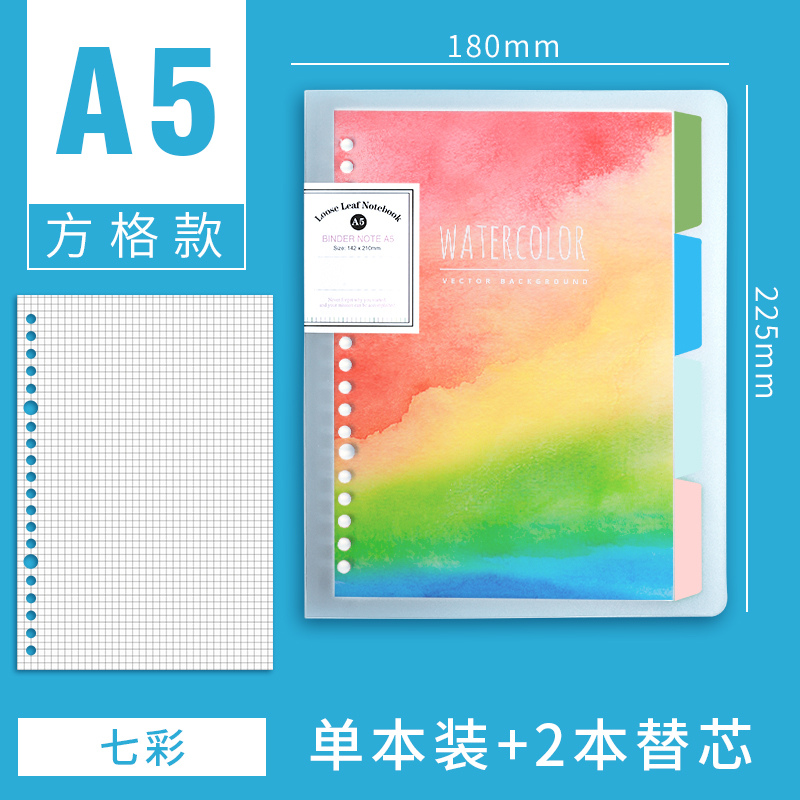 A5 SQUARE [SEVEN COLORS] TO SEND 2 REFILLS