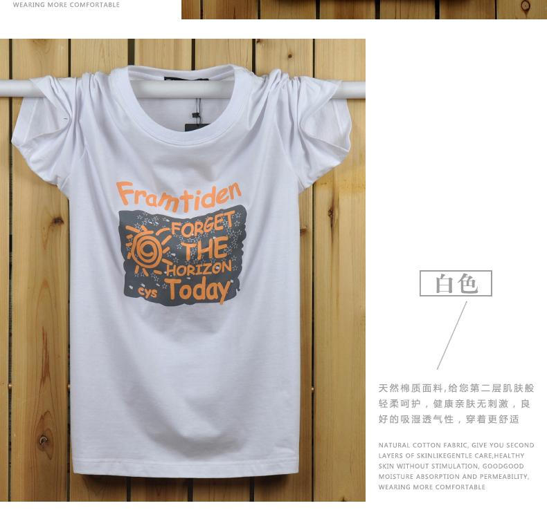 Mùa hè nam in cotton ngắn tay T-Shirt cộng với phân bón XL vòng cổ áo sơ mi lỏng thể thao chất béo nửa tay áo sơ mi áo form rộng nam