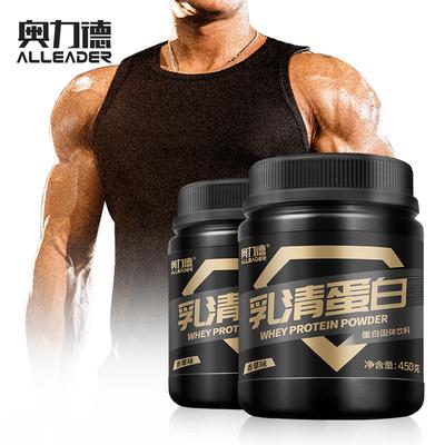 【鹿神代言】增肌乳清蛋白质粉450g