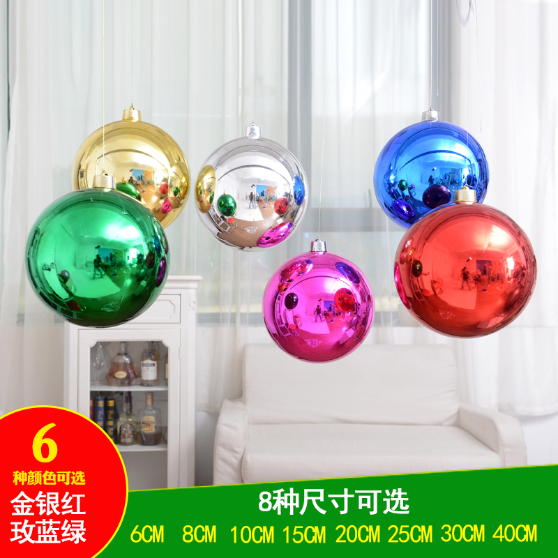 christmas decorations electroplating ball light ball ball christmas ball shopping mall ktv wedding roof hanging ball