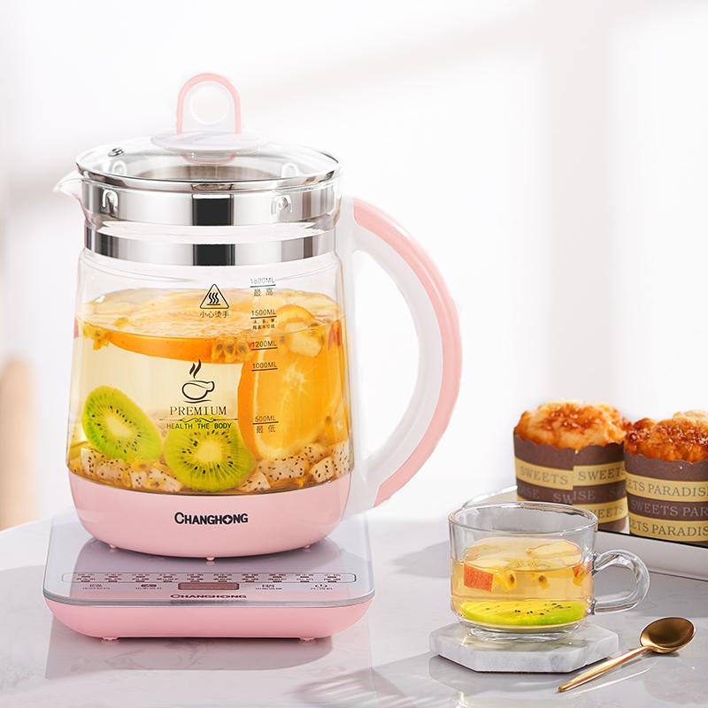 长虹养生壶全自动加厚玻璃多功能家用电热烧水壶黑花茶壶煮茶器小