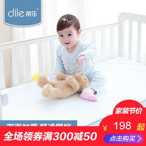 蒂乐天然椰棕可拆洗隔尿棕垫婴儿床床垫宝宝床垫婴儿床垫带隔尿垫