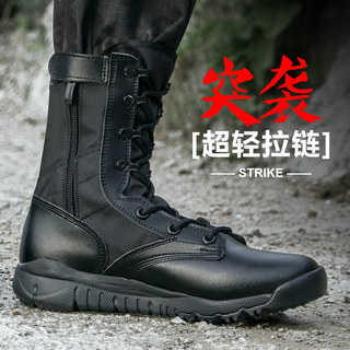 Battle shoes men and summer battle boots ultra light breathable canvas high-help mesh CQB special soldiers Side zipper new boots female