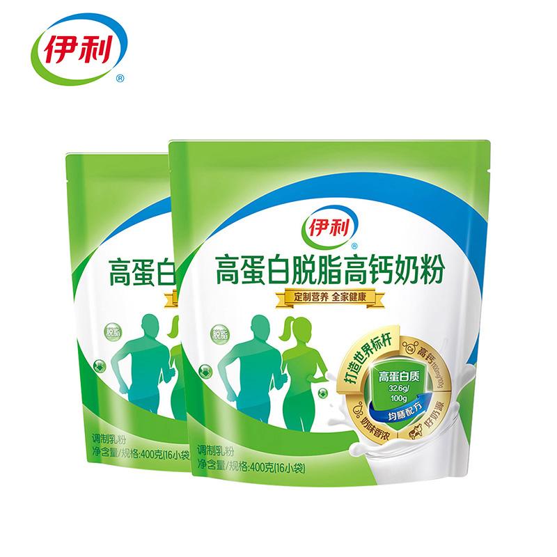 伊利旗艦店 高蛋白高鈣脫脂奶粉400g*2袋 全家系列
