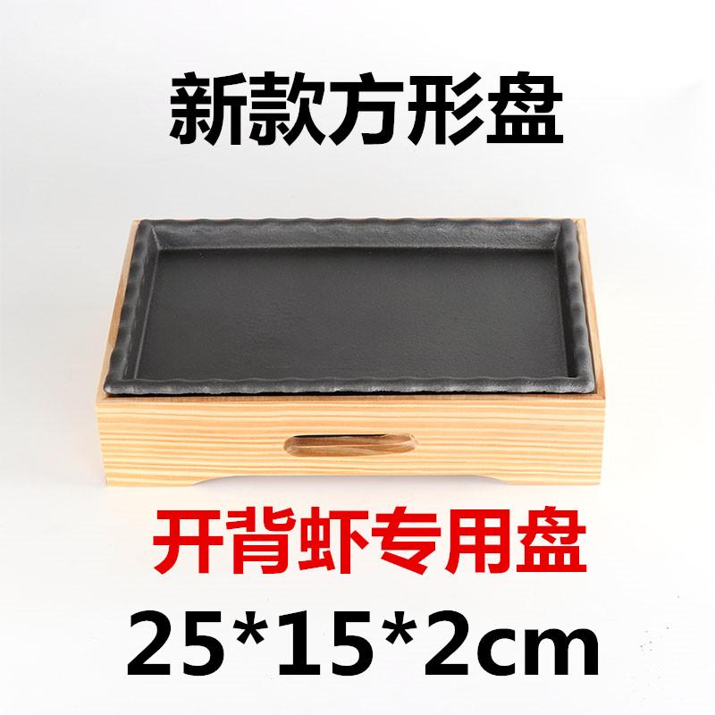 Белый новая коллекция Квадратная плита 25 * 15 *