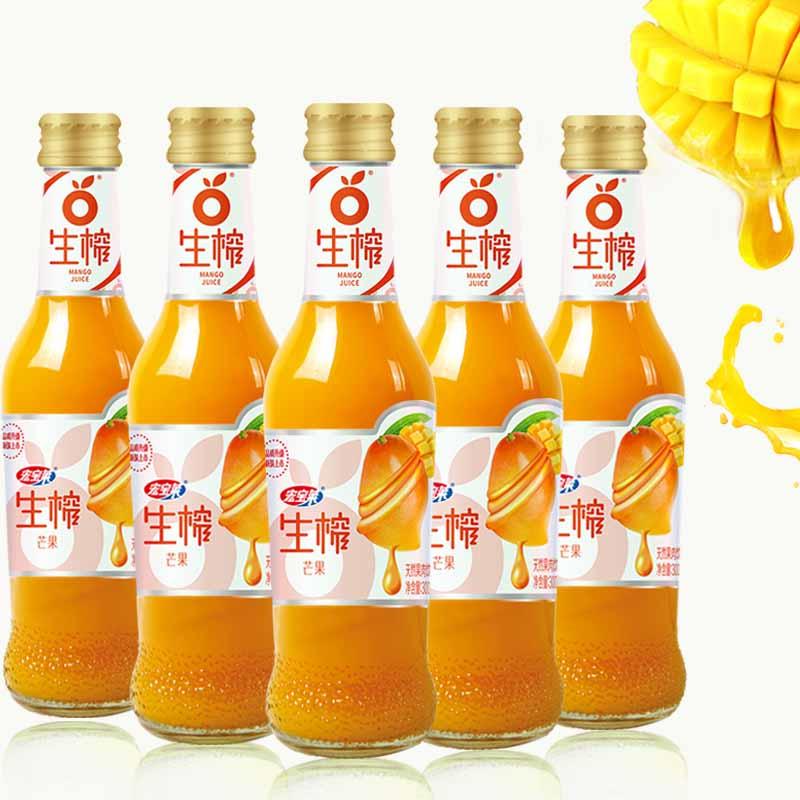 宏宝莱生榨水●果汁12玻璃瓶蓝莓芒果味荔枝老汽水饮用碳酸饮�缌险�箱