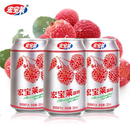 宏宝莱荔枝什锦桔子味330ml罐装碳酸汽水整箱包邮果汁网红饮料 第2张