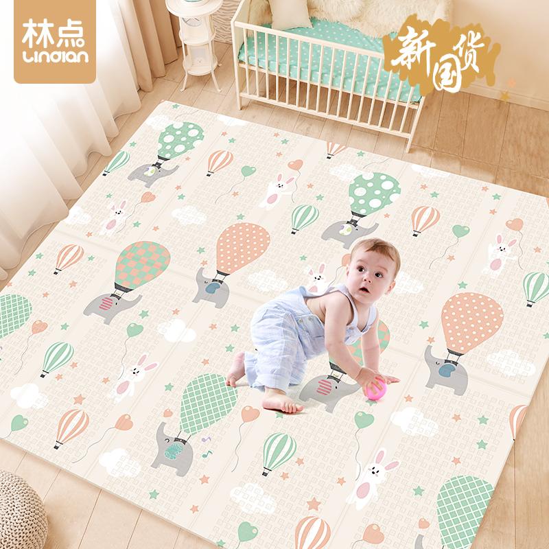 林点可折叠爬行垫 婴儿客厅折叠爬行垫加厚 xpe宝宝折叠垫爬爬垫