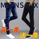 Summer thin men's jeans men's black self-cultivation small feet casual long pants men 2021 new spring and autumn models
