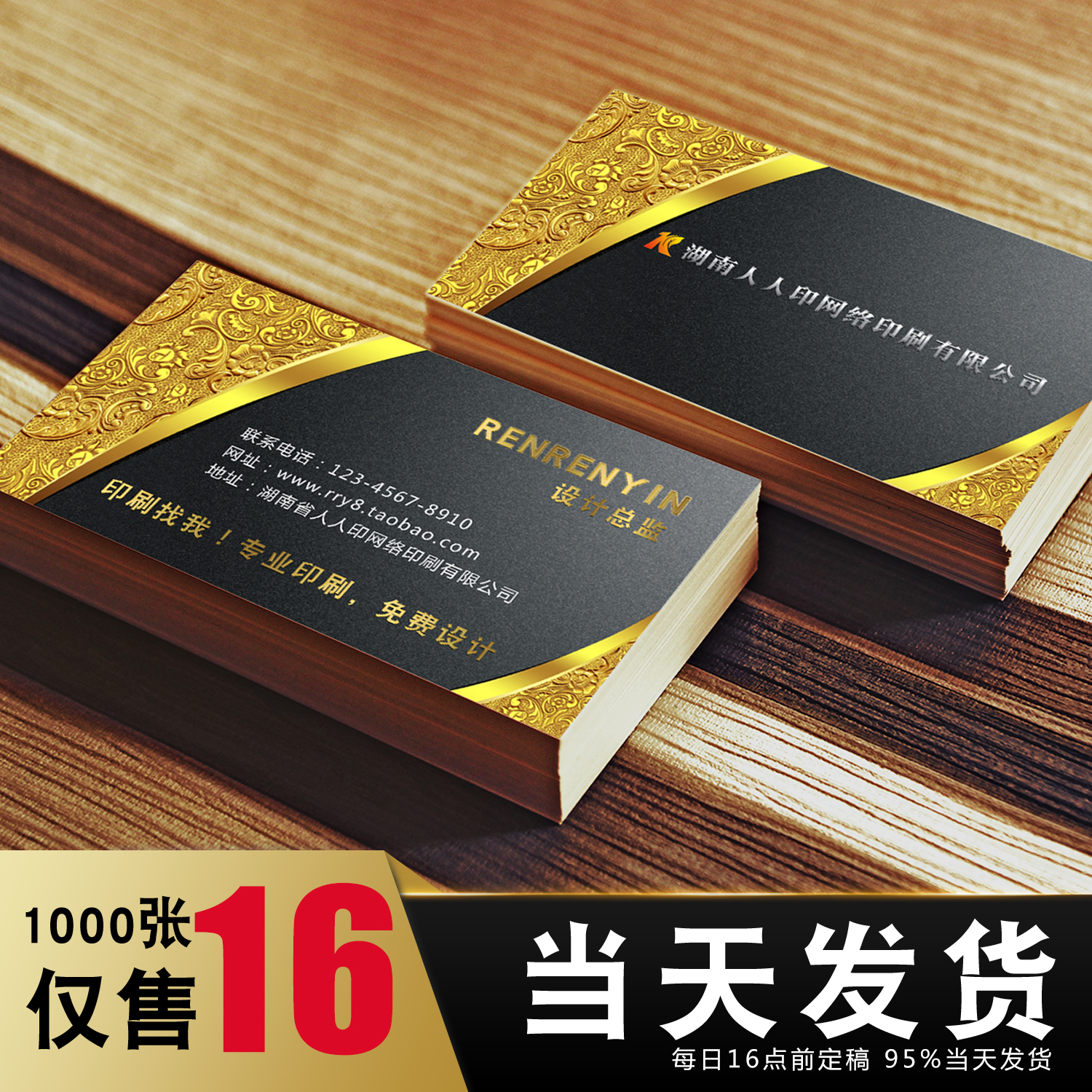 Usd 652 business card making free design to do business card business card making free design to do business card double sided printing company to print reheart Images