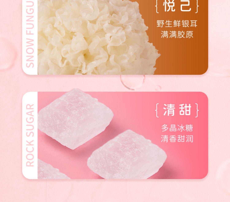 【海福盛】红枣枸杞银耳速食汤8袋