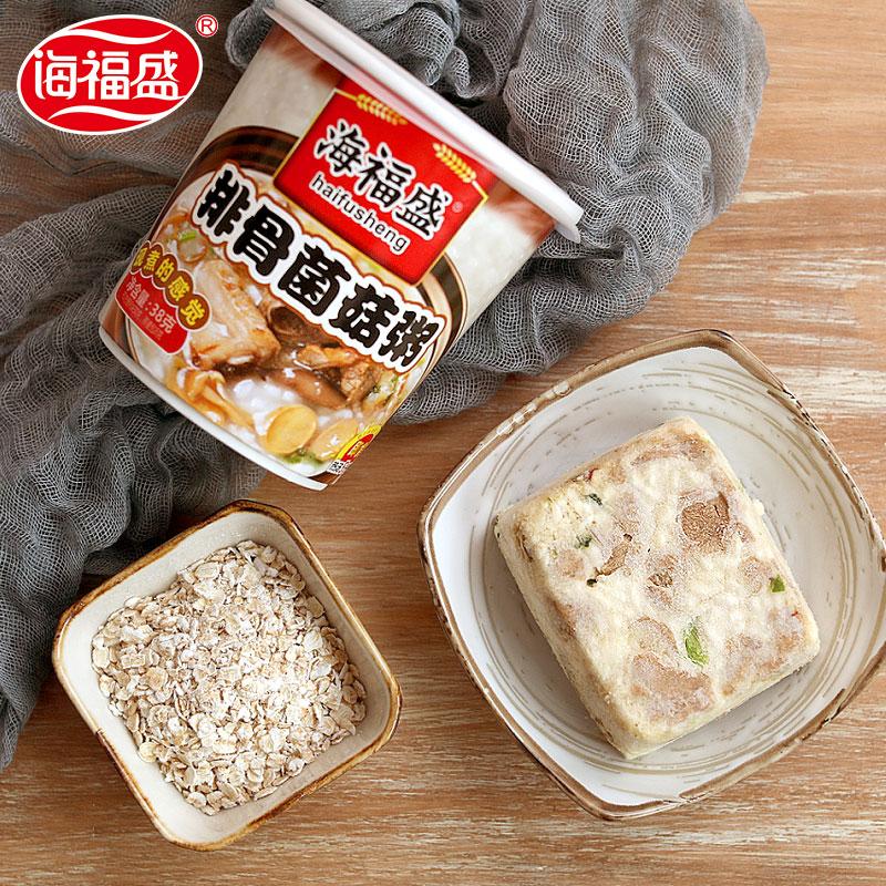 海福盛 冲泡即食速食粥 38g*6杯 天猫优惠券折后¥22.8包邮(¥27.8-5)