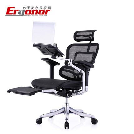 请问联友 Ergonor/保友金卓b/enjoy人体工程学椅子怎么样?联友保友金卓质量如何?
