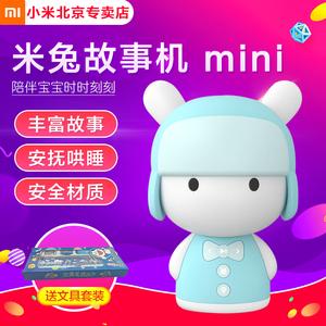 Xiaomi gạo thỏ câu chuyện máy nhỏ thông minh bé giáo dục sớm máy bé trẻ sơ sinh con đồ chơi 0-6 tuổi máy học tập cũ