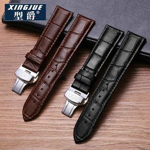 【历史价】【型爵】代用手表真皮表带