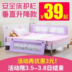 Enjie baby bed guardrail baby bedside guardrail guardrail children's bed fence anti-fall 2 meters baffle