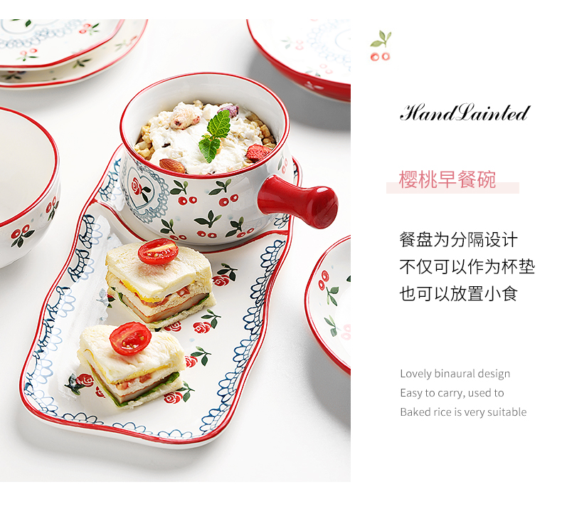 Ceramic cherry small bowl tea delicate small plate one lovely Japanese with suit with good - &