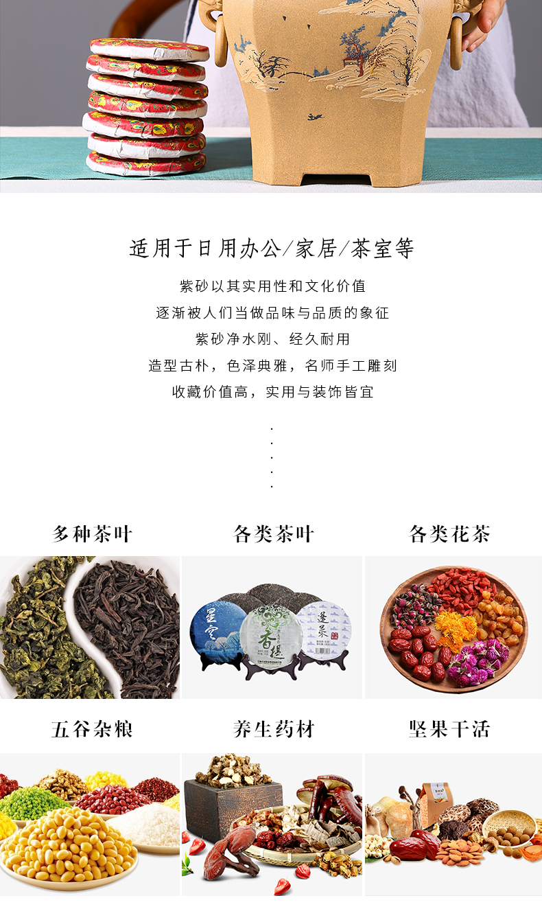 Shadow at yixing purple sand tea pot boutique large bulk general pu - erh tea pot storage ores sifang ears JH