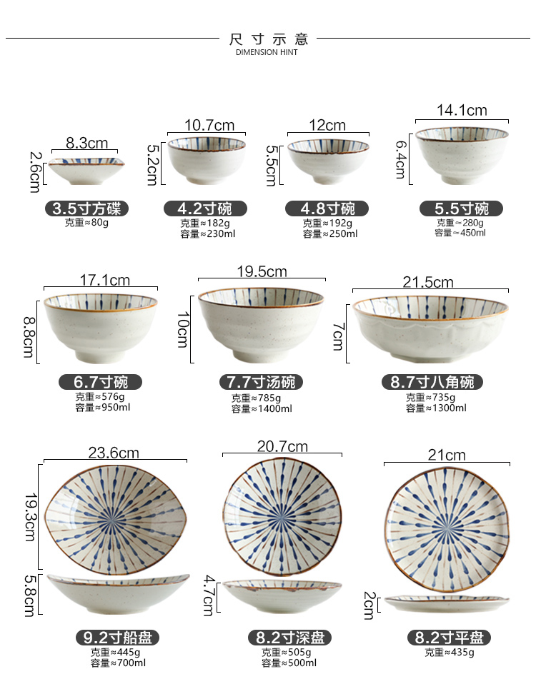 Japanese style restoring ancient ways under glaze color porcelain household utensils 0 bowl dish dish soup bowl rainbow such always run the rice bowls