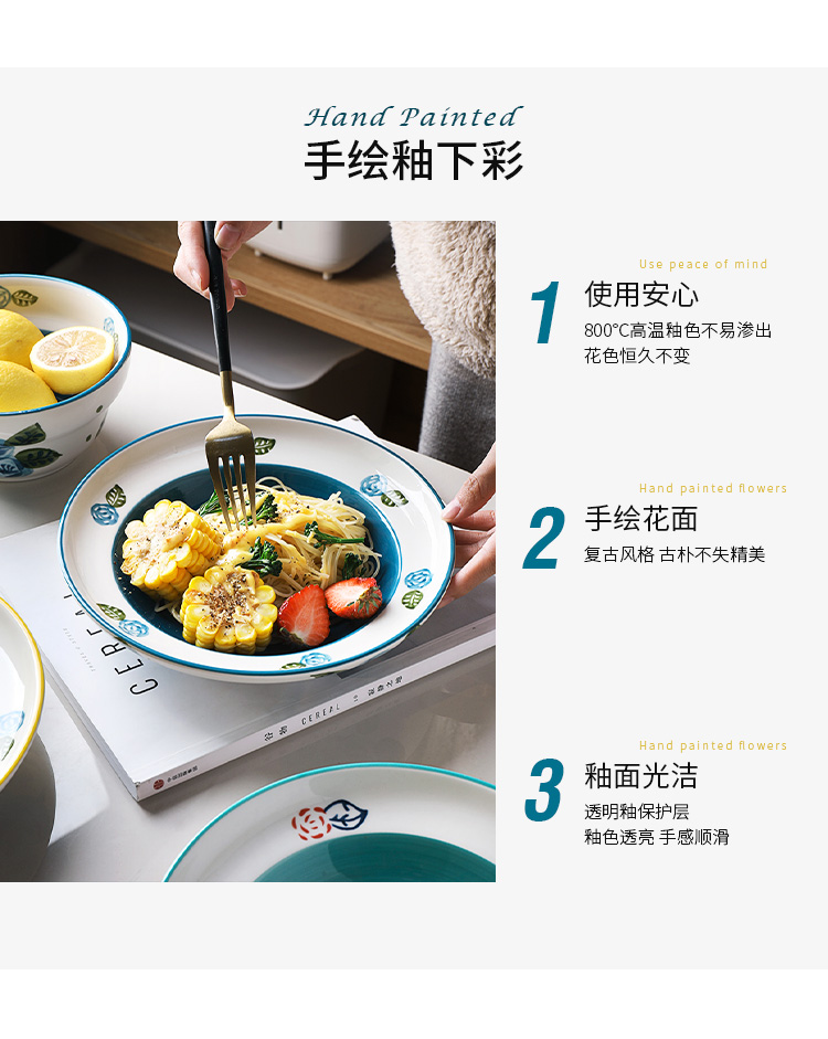 Ins hand - made of new creative AGAR AGAR plate ceramic cold dish network during the quotation straw hat home deep soup plate plate pasta dish