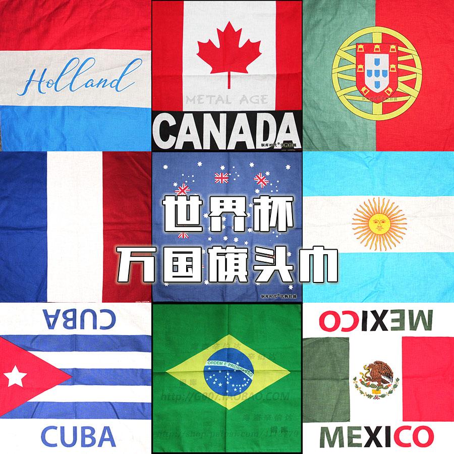 Cờ World Cup vuông Argentina Bồ Đào Nha Pháp Ý Canada hip-hop hip-hop hip-hop - Kerchief / Earflap