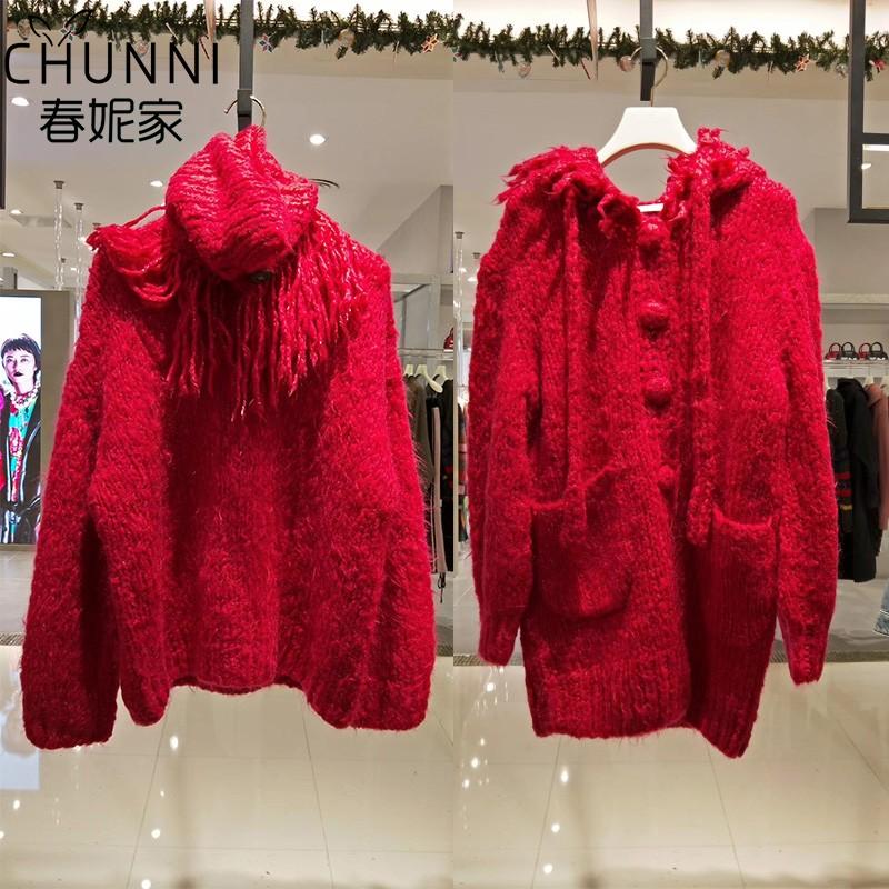 2F4E403艾美地素贝儿2018冬装新款加厚针织衫毛衣开衫外套2F4E501