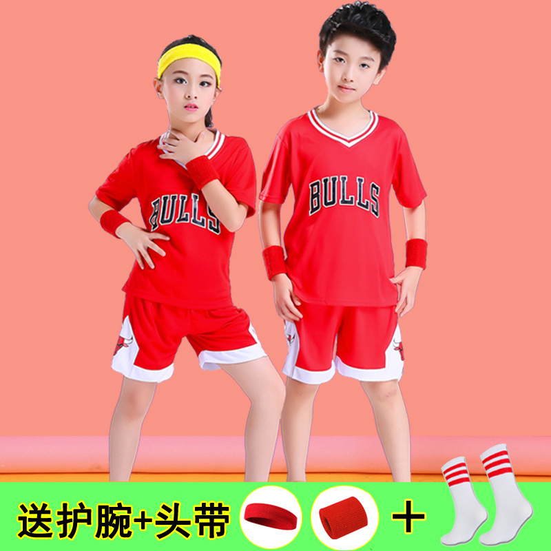 b9c937b40fd Children's basketball uniforms boys and girls training short-sleeved jersey  suits custom kindergarten primary school youth ...