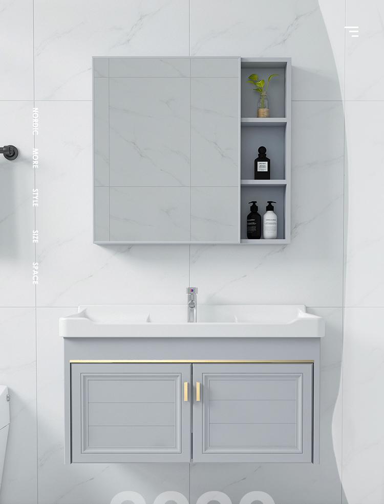 浴櫃 新款輕奢灰衛生間太空鋁浴室柜洗手盆柜組合簡約現代洗臉盆洗漱臺 下標聯繫客服
