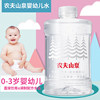 Nongfu Springs baby water Mother-infant water mineral water 1L*12 bottles FCL More than provinces if ordering is no shipping