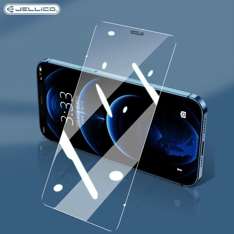 杰力科适用苹果12pro钢化膜iphone12proMax高清绿光膜护眼无边膜12mini全屏覆盖高清12全包防摔听筒防尘指纹