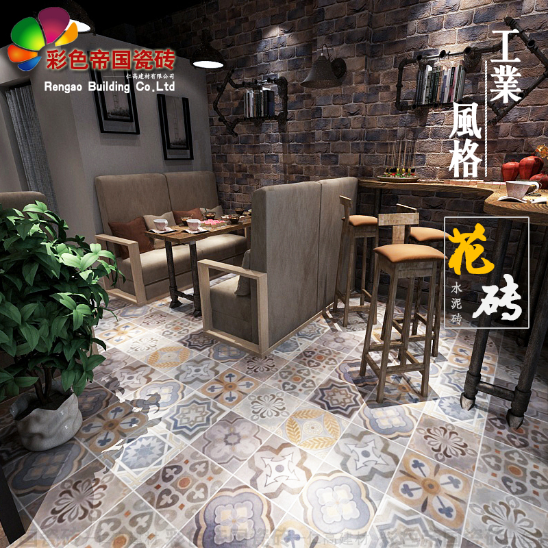 Cement Ash Style Bathroom Shower Room Tv Background Wall Tiles Restaurant Flower 300