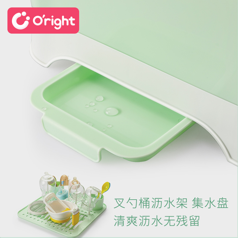 Oright baby bottle storage box large portable baby cutlery storage box drain rack with cover dust  sc 1 st  eBuy7.com & Oright baby bottle storage box large portable baby cutlery storage ...