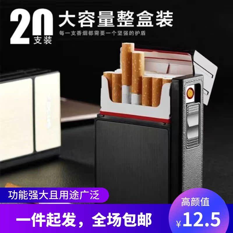 可拆卸usb充电充电打火机装20支烟盒刻字香烟盒超薄自动个性防风