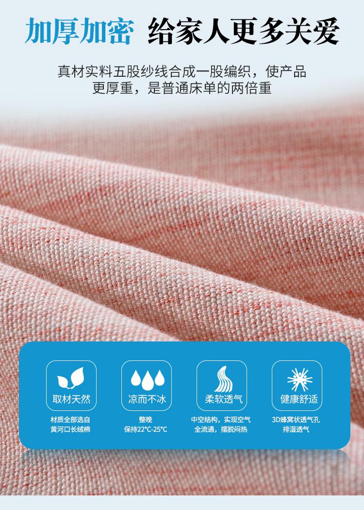 黄河口纯棉老粗布凉席三件套夏1.8米1.5亚麻加厚加密帆布床单单件