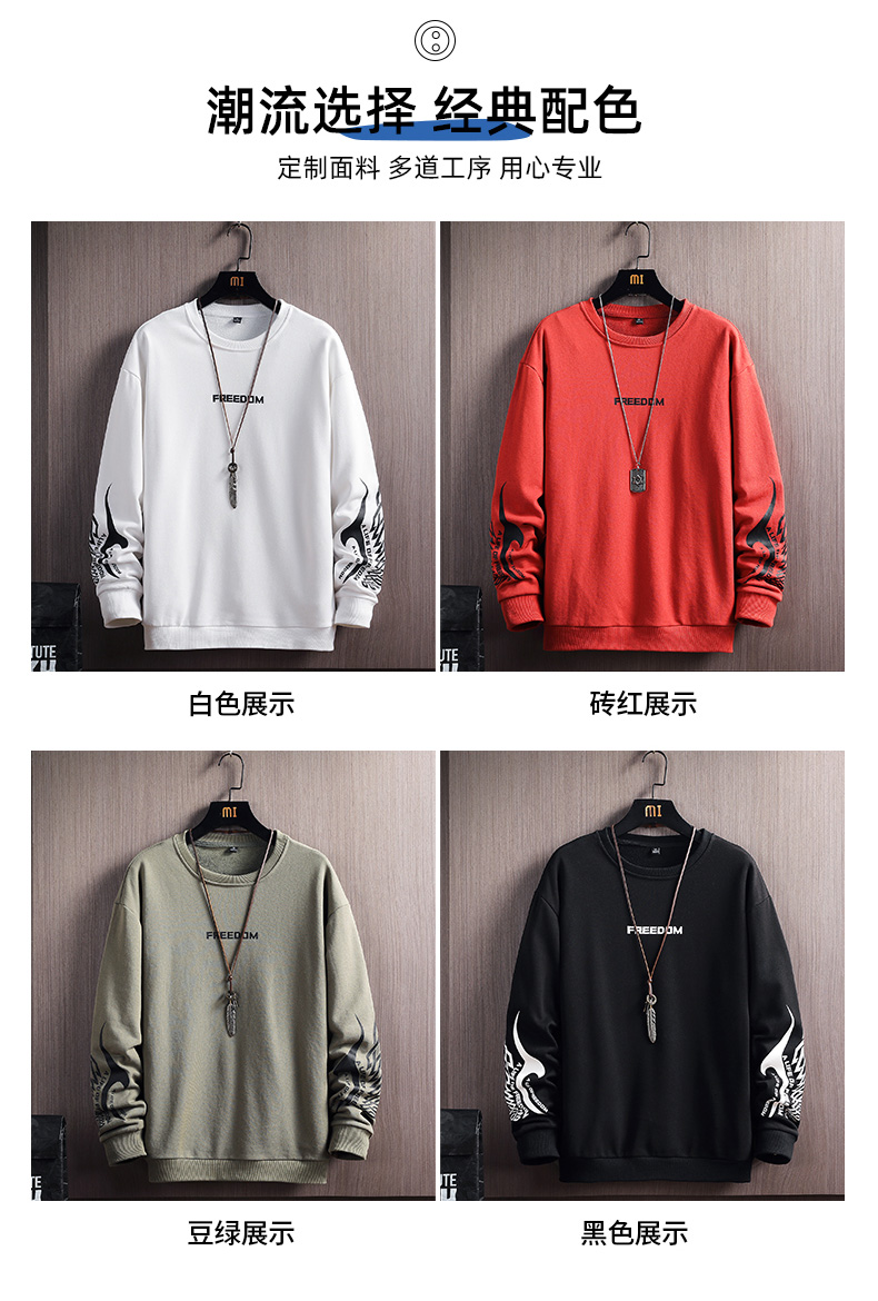 2020 new autumn sweater men's round collar print loose trend couple no hat on the clothes men's long-sleeved casual 41 Online shopping Bangladesh
